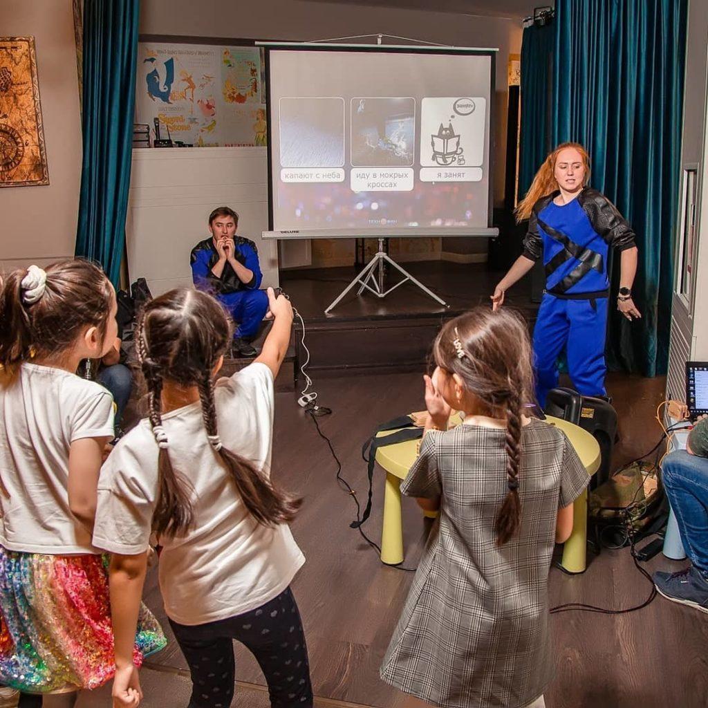 Аниматоры, Аниматоры в Алматы