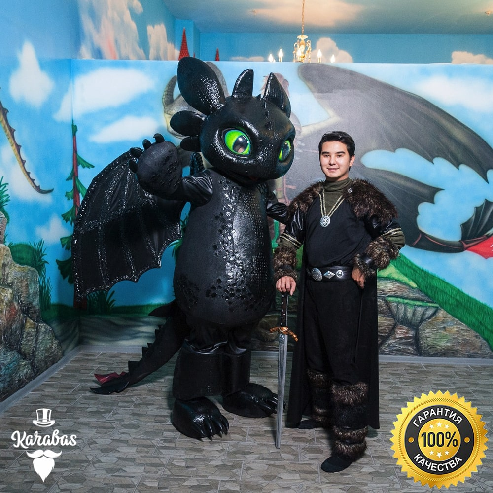 Аниматоры в Алматы